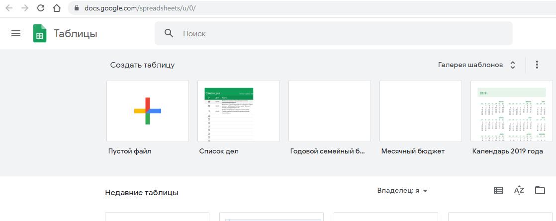 https://blog.calltouch.ru/wp-content/uploads/2019/10/docs3.png