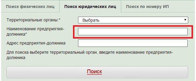 https://buhof.ru/assets/13379380.png