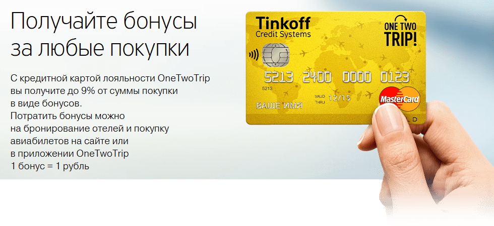 https://cards-shop.ru/wp-content/uploads/2015/11/trip.png