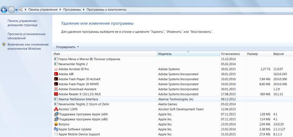 https://club.esetnod32.ru/upload/medialibrary/cd3/cd3c614bb441b023b1cbb465fc821a93.png