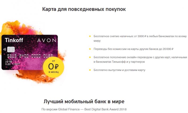 https://credits-on-line.ru/uploads/posts/2019-10/1570300450_3-min.png