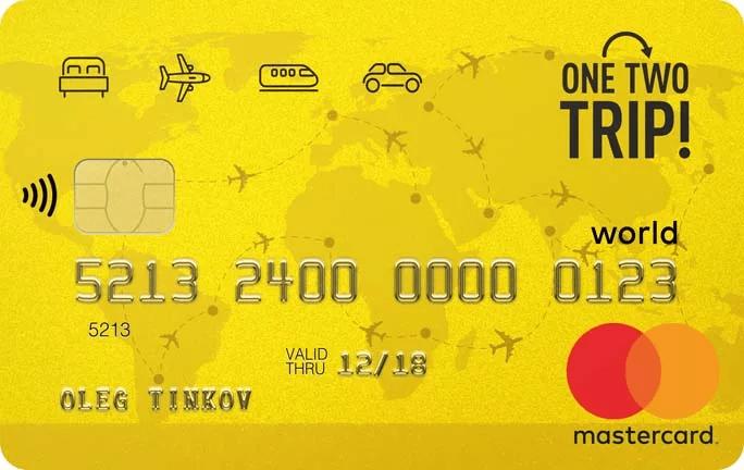 https://debetovye-karty.com/wp-content/uploads/2020/12/image_2020-12-13_222433.png