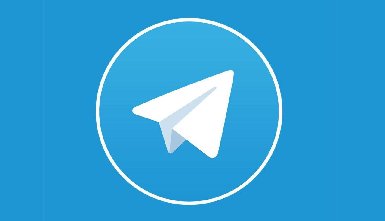 Как искать музыку в Телеграм