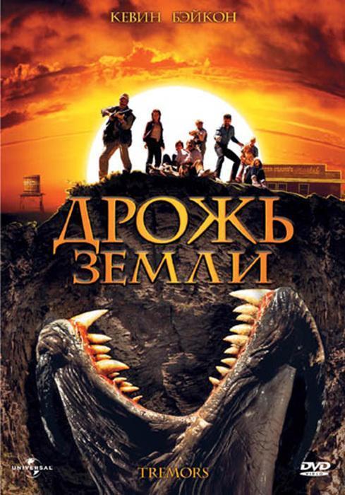 https://f.otzyv.ru/f/kino/1989/9917/poster_9917.jpg