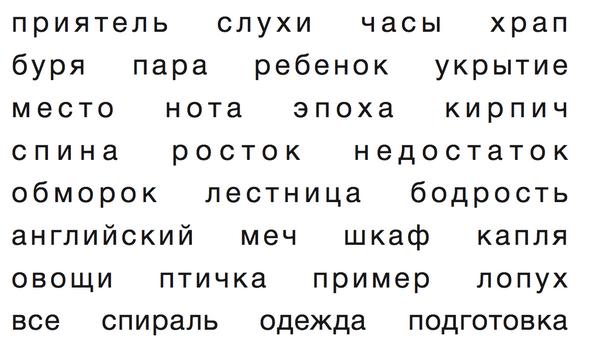 https://fiz-disp.ru/wp-content/uploads/2019/12/f84f041c03ca1f829a391c859d07c138.png