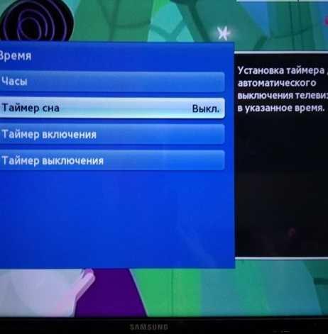 https://fotonastenu.ru/wp-content/uploads/otklyuchaetsya-televizor_5.jpg