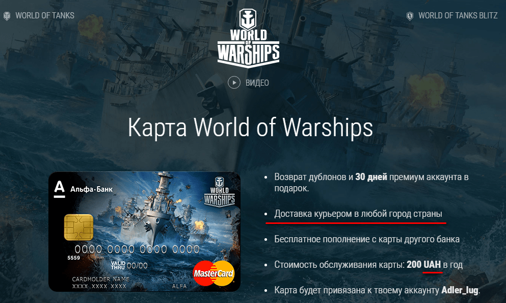 https://frm-wows-ru.wgcdn.co/wows_forum_ru/monthly_2018_10/image.png.1237069c7470f900ba7dec201a4f2554.png