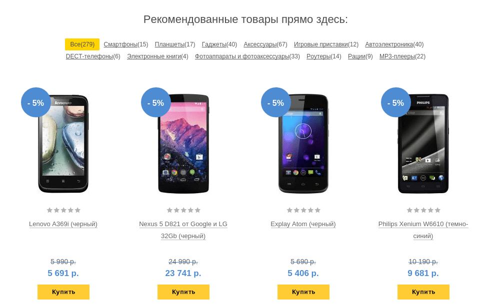 https://fullhub.ru/media/2015-01/screenshot-76.png