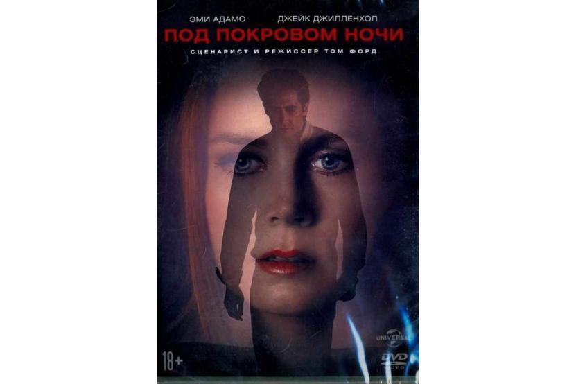 https://happybooks.ru/image/cache/catalog/import_yml/583/275/cover-1200x800.jpg