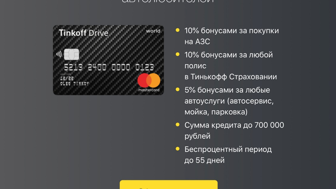 https://i1.u-mama.ru/9ef/a67/b95/b908ba4190708a754f421641714f4d55.jpg