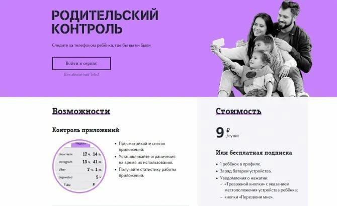 https://im0-tub-ru.yandex.net/i?id=4dfce5263dc9ceb497f243bbd1b258ee-l&n=13