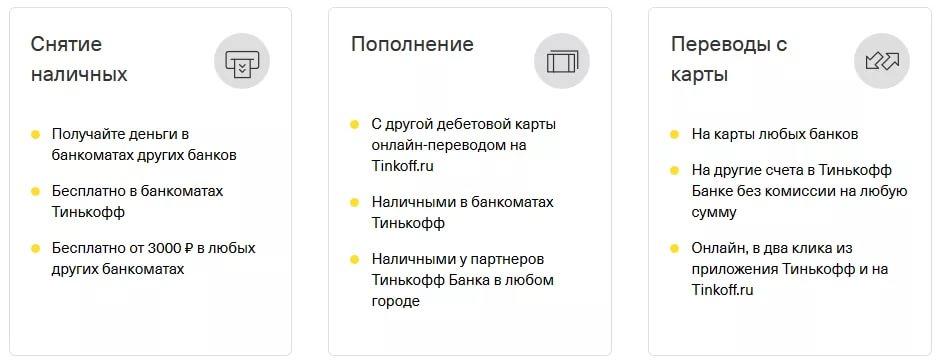 https://im0-tub-ru.yandex.net/i?id=88dee2cd966f8d0a627b22fe770bc1c7-l&n=13