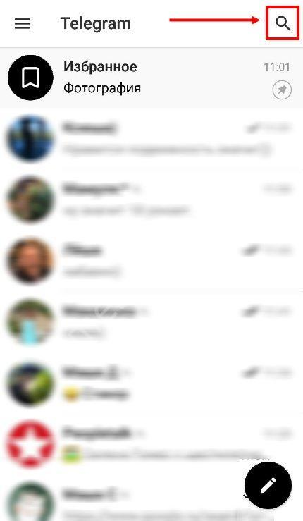 https://messenge.ru/wp-content/uploads/2019/11/dobavit-kanal-1.jpg