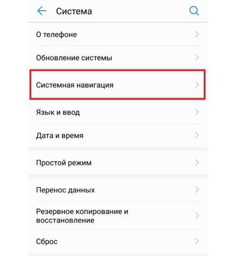 https://mirinfo.ru/wp-content/uploads/2020/04/2-razdel-soderzhashchij-rabotu-s-navigaciej.jpg