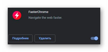 https://optimakomp.ru/wp-content/uploads/2020/11/google-chrome-6.jpg