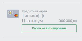 https://otvet.imgsmail.ru/download/46165898_2bebc6622da83c7d2146de133b9fc810_800.png
