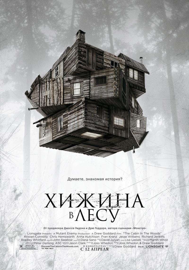 https://peterburg2.ru/uploads/12/04/12/o_01_5.jpg