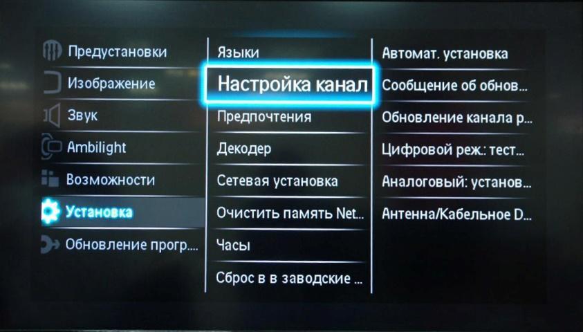 https://podtv.ru/assets/bdsc-l2948f.jpg