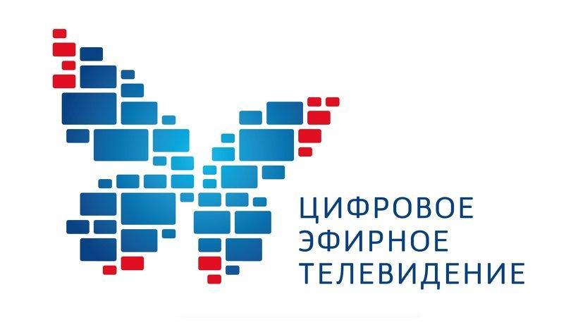 https://prosmarttv.ru/wp-content/uploads/2018/12/chastota-cifrovogo-veshaniya2.jpg