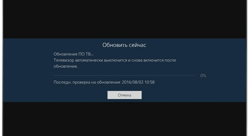 https://prosmarttv.ru/wp-content/uploads/2019/02/chto-delat-ne-vkluchaetsya-tv3.jpg