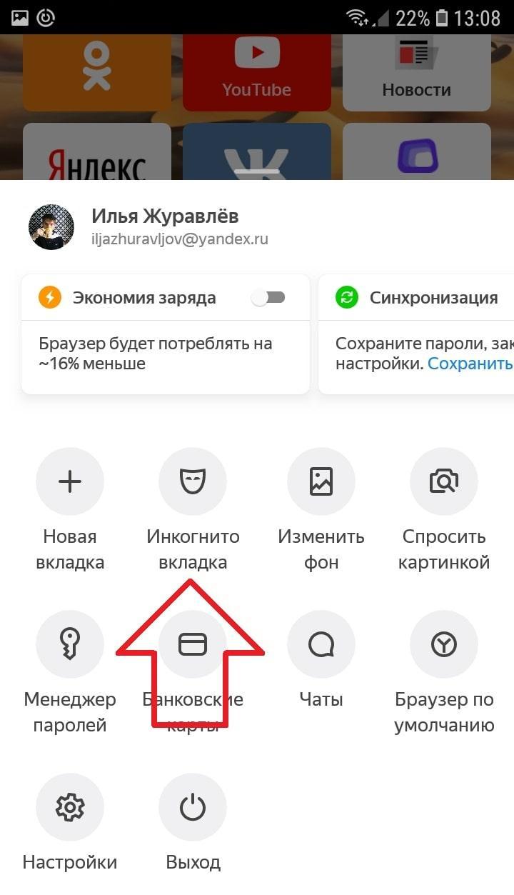 https://schtirlitz.ru/800/600/https/info-effect.ru/wp-content/uploads/2019/08/Screenshot_20190813-130804_Browser-min.jpg