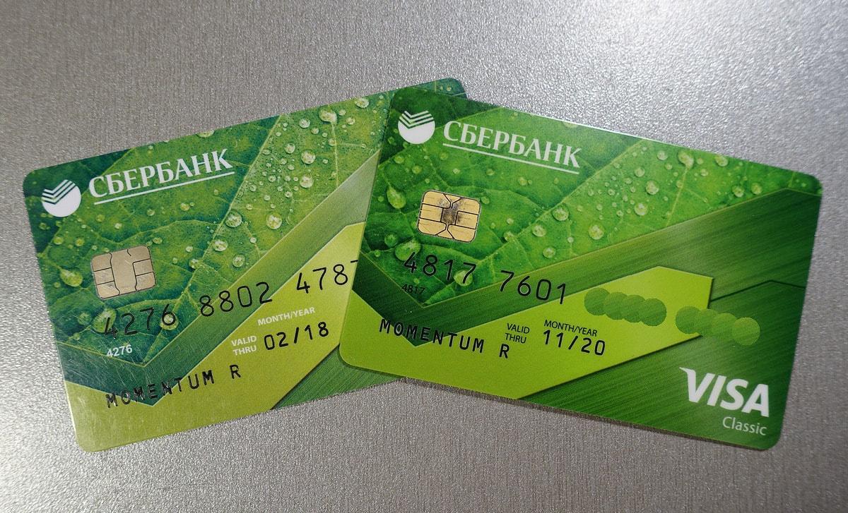 https://skesov.ru/wp-content/uploads/2019/04/kreditnye-karty-2.jpg
