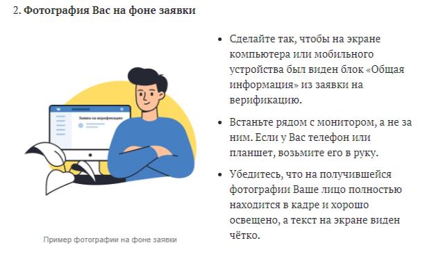 https://smmplanner.com/blog/content/images/2020/05/12.-Samaya-nenavistnaya-protsedura-VK-2.png