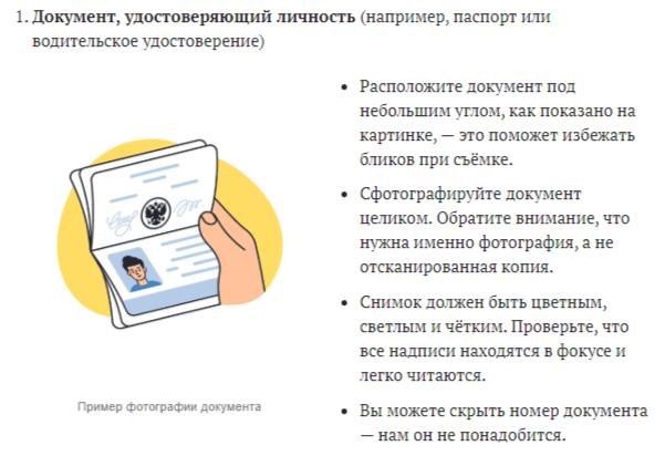 https://smmplanner.com/blog/content/images/2020/05/11.-Samaya-nenavistnaya-protsedura-VK-1.png