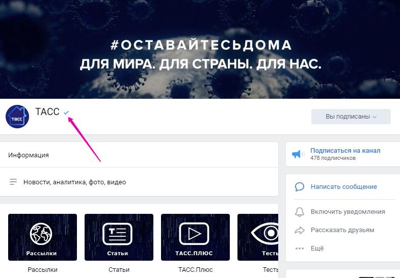https://smmplanner.com/blog/content/images/size/w1000/2020/05/13.-Vot-tak-vyglyadit-etot-put--v-vysshikh-sloyakh-internet-obshchestva.png