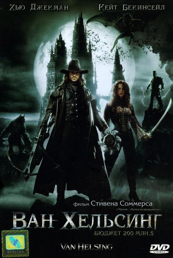 https://st.kp.yandex.net/im/poster/1/8/3/kinopoisk.ru-Van-Helsing-1831910.jpg