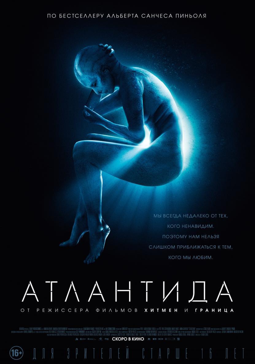 https://st.kp.yandex.net/im/poster/2/9/2/kinopoisk.ru-Cold-Skin-2923240--o--.jpg