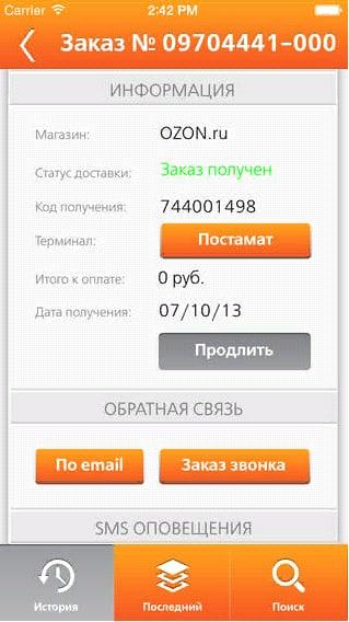 https://sun4-17.userapi.com/b1HYtHFmK4K_dhrtZKt1gykdiLS-Yv9N7T_AtA/J6STKX8tAhA.jpg