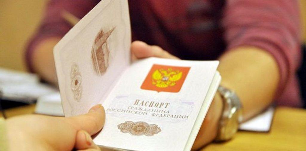 Как узнать серию и номер паспорта