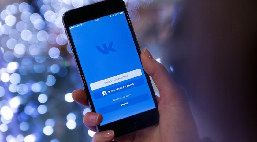 ВКонтакте нововведение — можно жаловаться на «Враждебные высказывания»: как это сделать и что из этого вышло