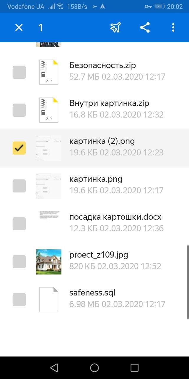 https://sun9-62.userapi.com/impg/N01TeZa4fpKfcJKkxEtcdqpUvgtjeMv0LHrvWQ/VC4qvKlVnAc.jpg?size=640x1280&quality=96&sign=b584e1a86213b8dc899ccd5f0c489db9&type=album