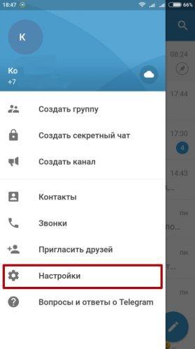 https://telegram.org.ru/uploads/posts/2017-05/thumbs/1495282861_02.jpg