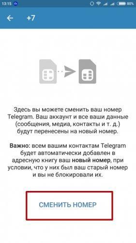 https://telegram.org.ru/uploads/posts/2017-05/thumbs/1495282865_03.jpg