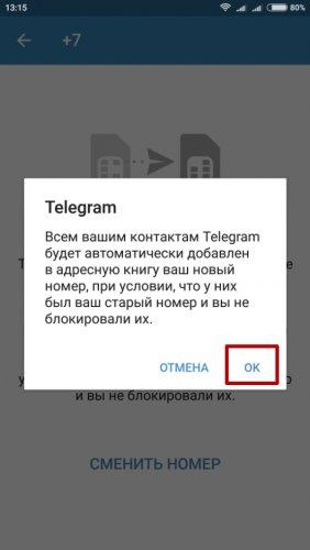 https://telegram.org.ru/uploads/posts/2017-05/thumbs/1495282872_04.jpg