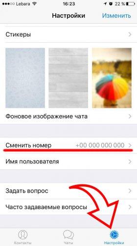https://telegram.org.ru/uploads/posts/2017-05/thumbs/1495380837_iphone1.jpg