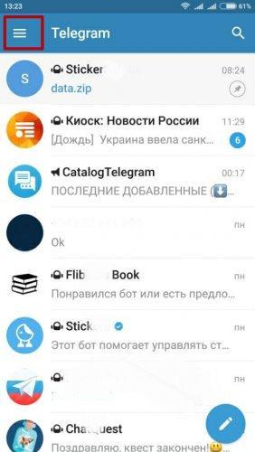 https://telegram.org.ru/uploads/posts/2017-05/thumbs/1495282866_01.jpg