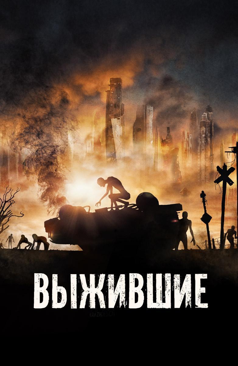 https://thumbs.dfs.ivi.ru/storage28/contents/2/e/2a229503d313c81ba23aaa0b1ad561.jpg