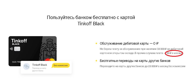 https://tinkoffblog.ru/wp-content/uploads/2019/07/3-3.png