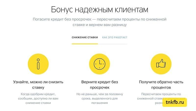 https://tnkfb.ru/img/9-2.jpg