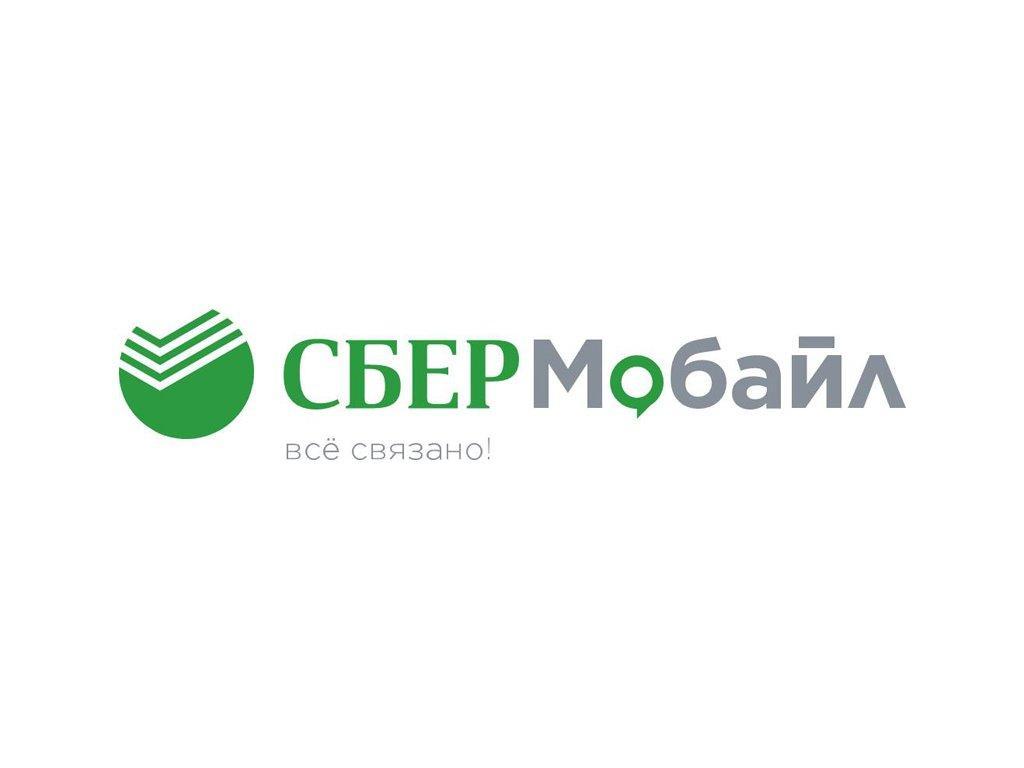 https://ugra-news.ru/upload/iblock/b73/sbermobile.jpg