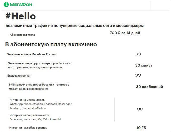 https://ugra.ru/pics-spbit.ru/files/meff_hello_1531893213.jpg