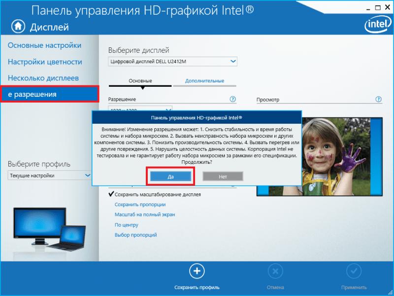https://wp-seven.ru/wp-content/uploads/2018/08/Monitor-Overclocking-16-800x600.png