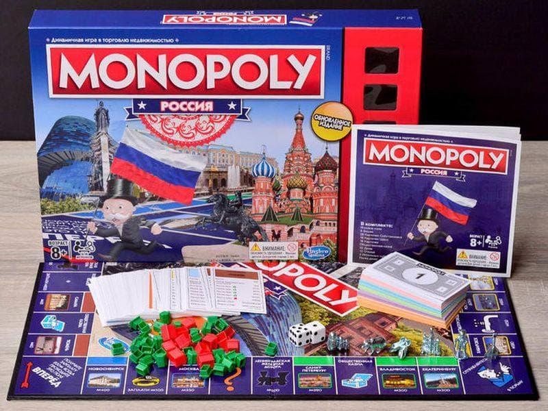 https://www.denma77.ru/wa-data/public/shop/products/61/44/24461/images/73391/Igra_nastolnaya_HASBRO_Monopoliya_Rossiya_B7512_4.970.jpg