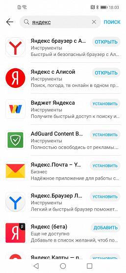 https://www.ixbt.com/img/x257/r30/00/02/30/06/Screenshot20200516180343com.huawei.appmarket.jpg