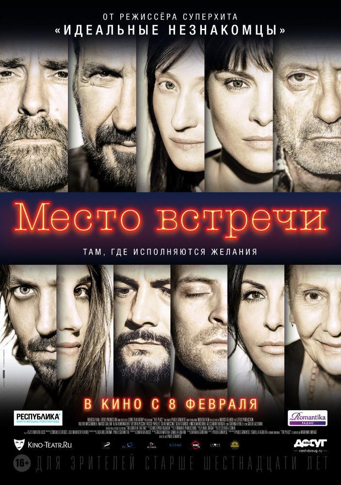 https://www.kinointeres.ru/wp-content/uploads/29645/29645.jpg