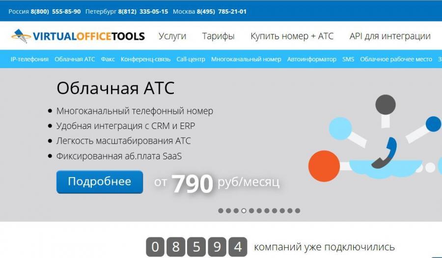 https://www.livebusiness.ru/pics/tools/big/1756.jpg